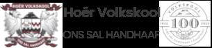 Hoër Volkskool